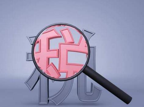 企业增值税如何节税?