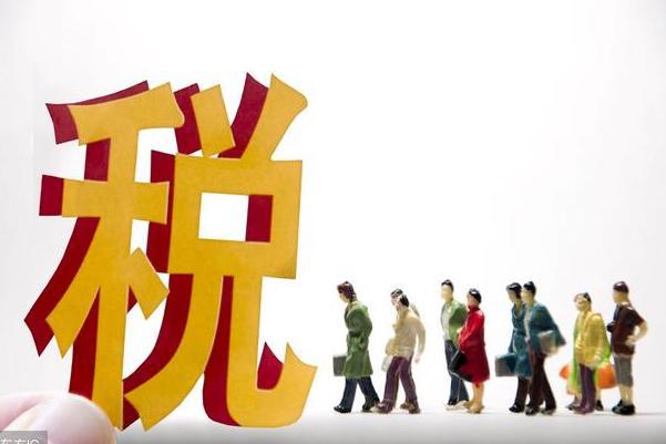 什么是个人独资企业?个人独资企业税收优惠有哪些?