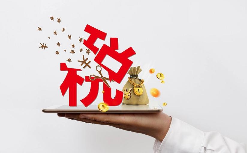 小微企業注冊資金多少合適?