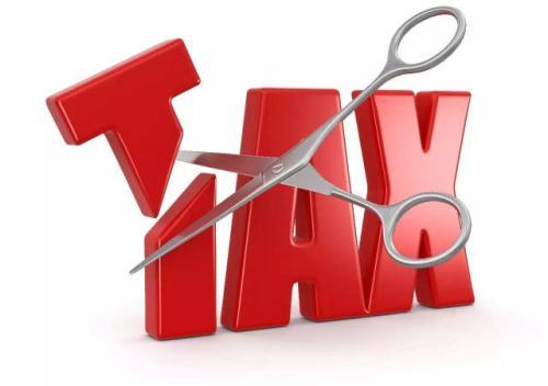 小微企業稅收優惠政策