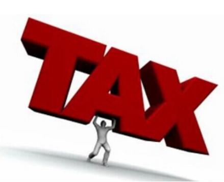 企業所得稅稅率是多少?