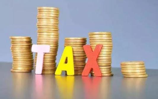公司記賬報稅的流程
