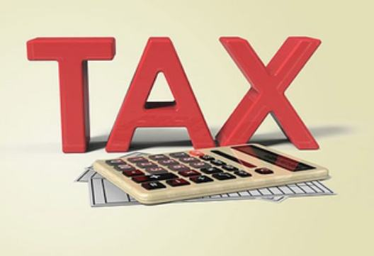 一般納稅人公司稅種如何計算