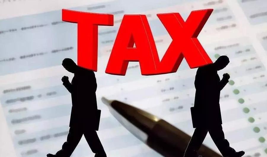 合理避税的八大基本方法