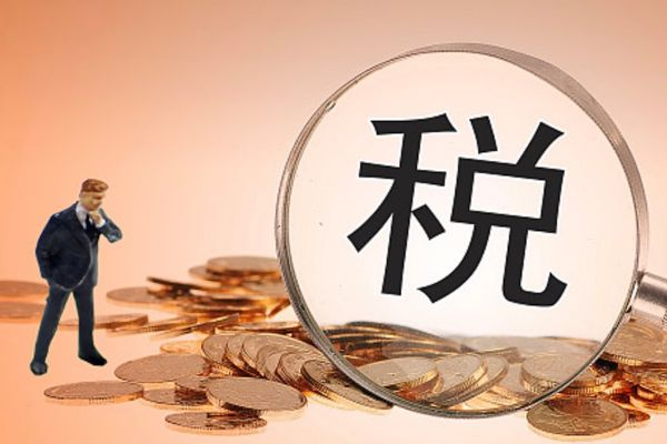 税务筹划帮助中小企业发展