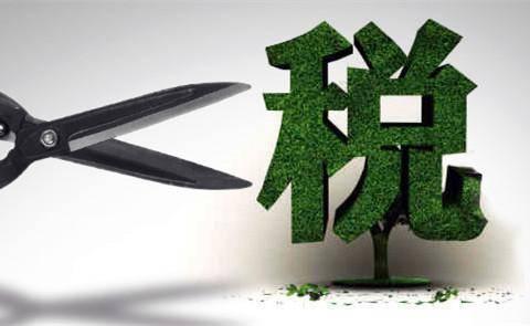 税务筹划包含哪几个方面?申请办理税务筹划必须注意什么