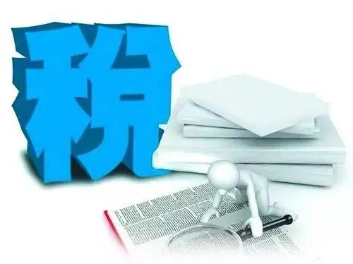 税收筹划的作用及其需要特别注意的难题