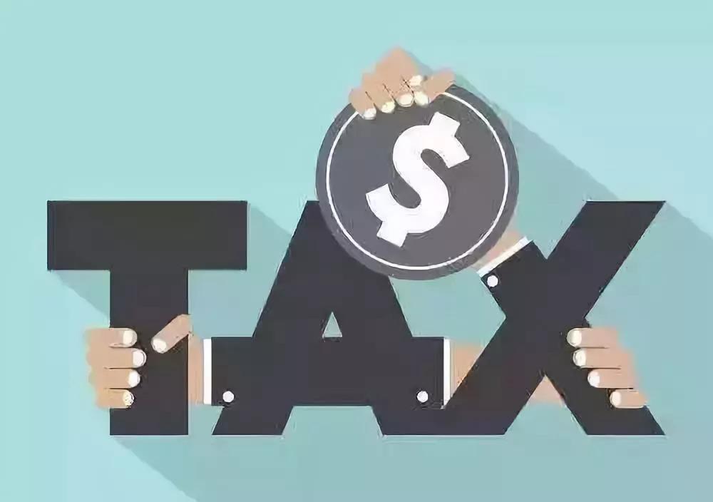 房地产业企业税收筹划究竟 应该怎么做?