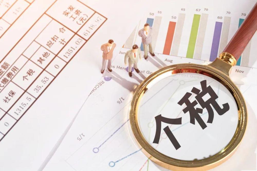 上海园区全新税收优惠政策,个人独资企业企业 查账征收避税达到90%