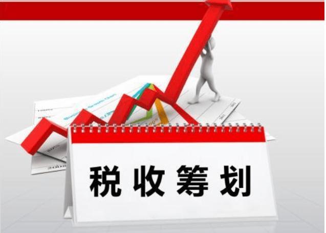 杭州市税收洼地税款优惠现行政策