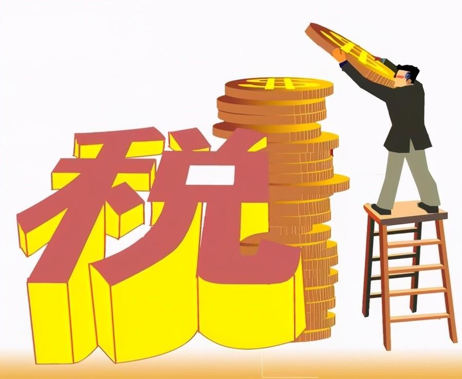税收洼地之广州市税收优惠政策