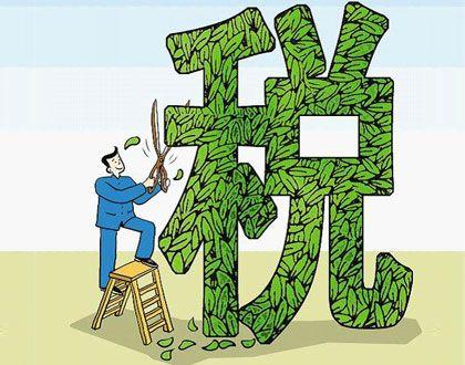 税收筹划时有限责任公司与个人独资企业的差别