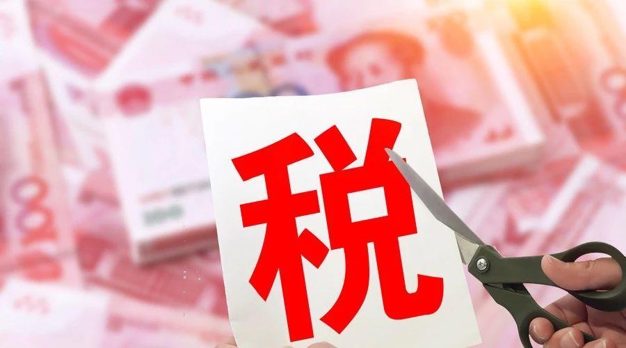 企业税收筹划的操作流程