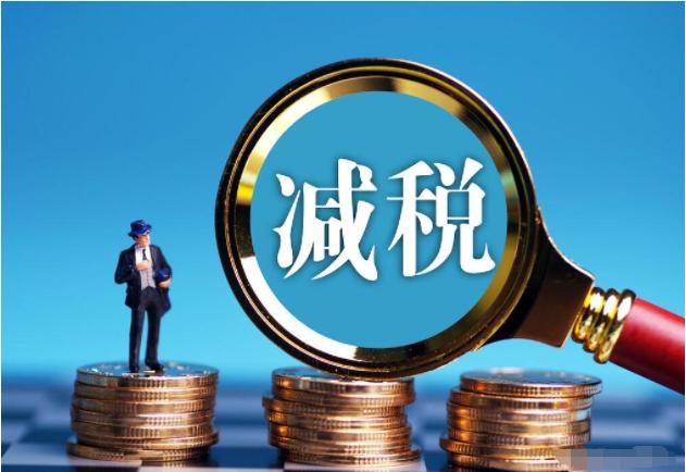 中国有哪些税收洼地,如何正确挑选 税收洼地开展纳税筹划呢?