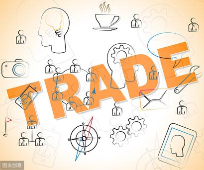 商贸行业解决方案