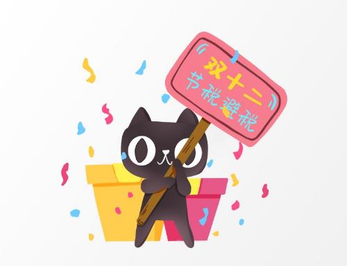 """天猫避税最新方法!""""虚拟公户""""如何让企业轻松节税?"""