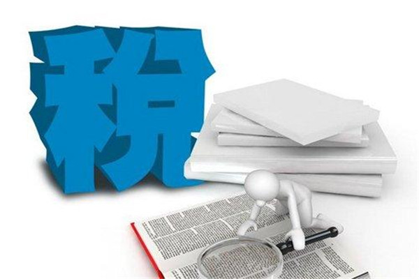 稅收籌劃案例分享:企業所得稅