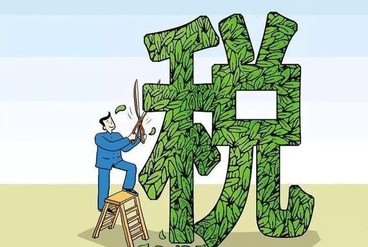 增值稅如何節稅?