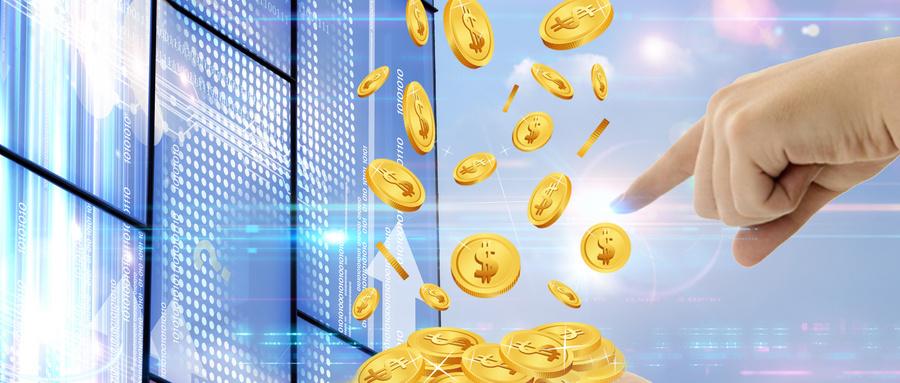 個人股權轉讓的增值稅如何繳納?